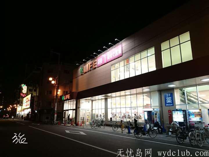 【日本】东横INN大阪难波西 旅游资讯 第7张