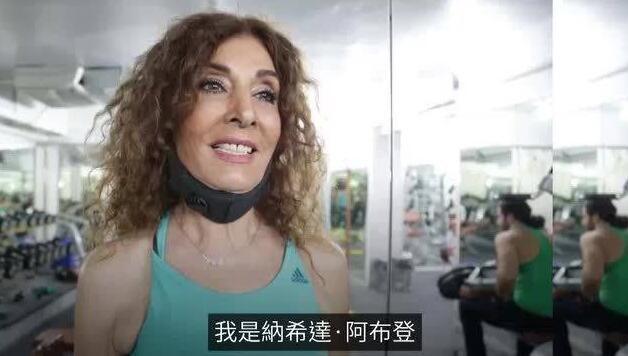 德国健身女教练88岁!告诉你,为什么这样运动使人年轻 生活与健康 第2张