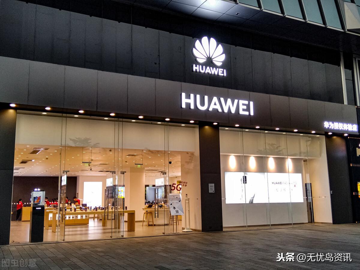 中芯国际获得美国出口许可,国内手机厂商迎来春天 消费与科技 第2张