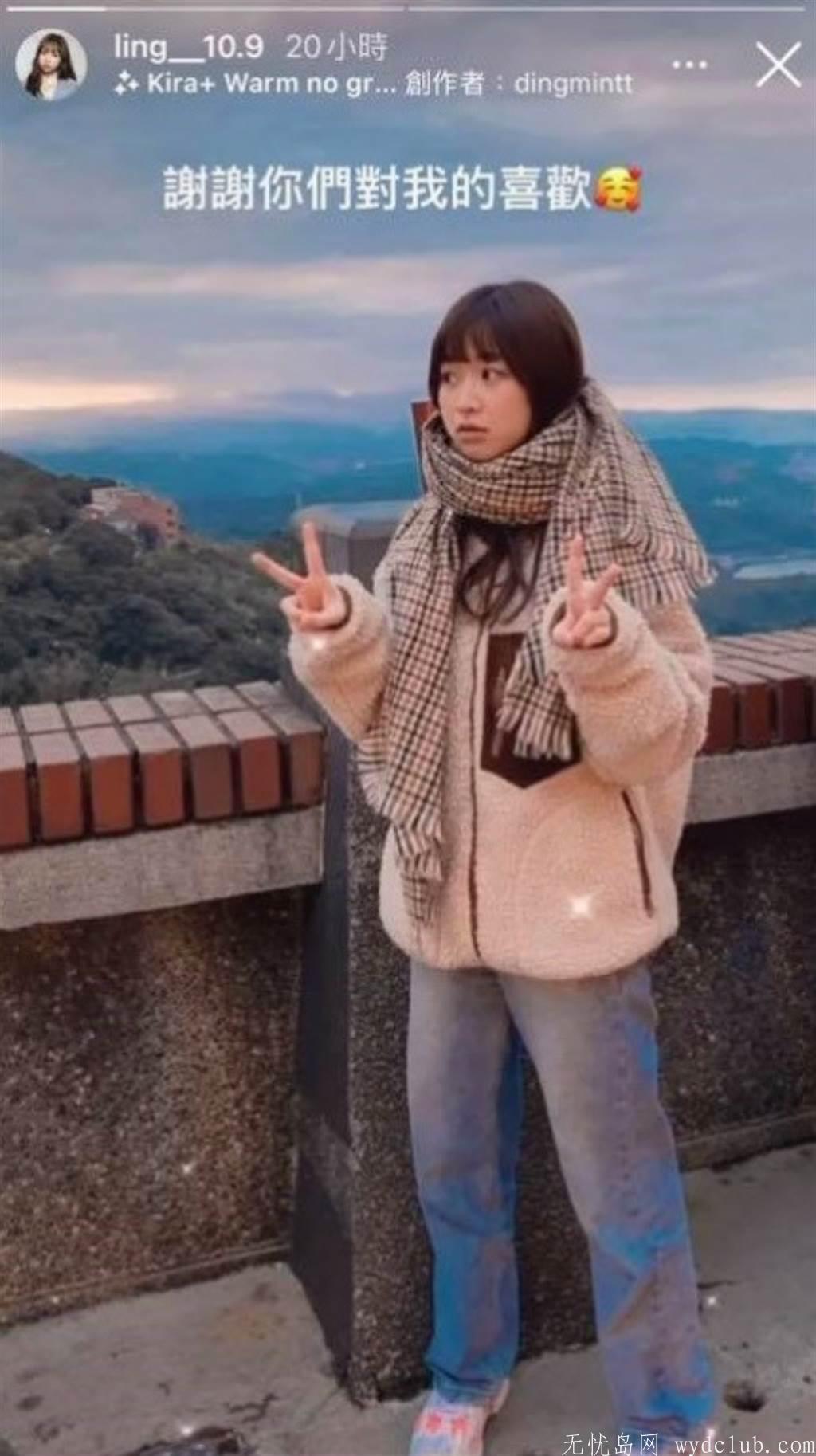 21岁庄凌芸坠楼身亡 李芷婷曝才感谢她暖举叹「不敢相信」 娱乐界 第2张