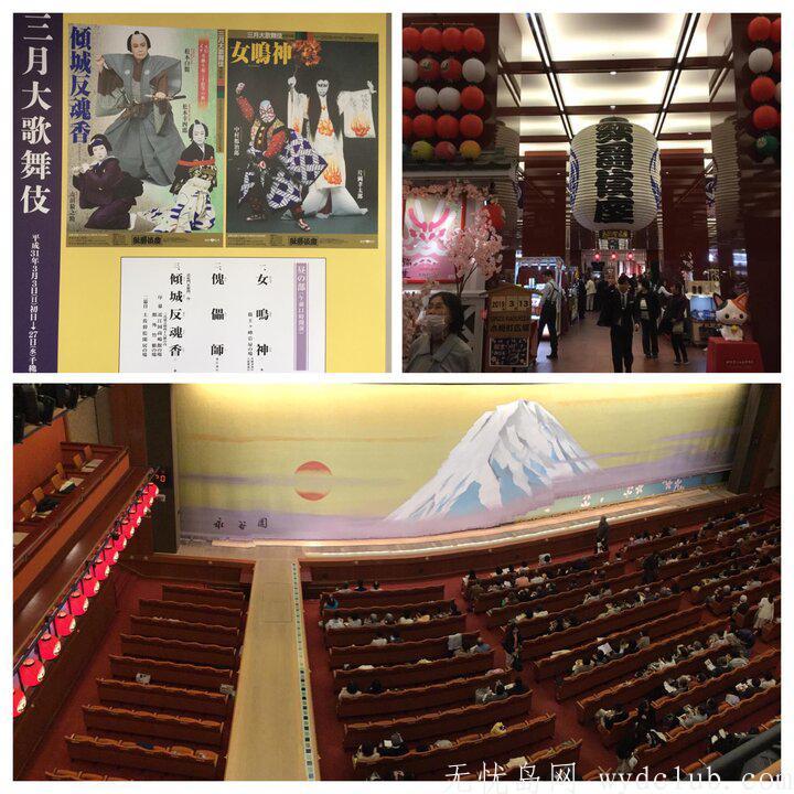 """D76B8270-65C7-45A7-ACF9-7554EAC3DEEB.jpeg 看歌舞伎的回忆(不是""""艺伎的回忆"""") 旅游资讯"""