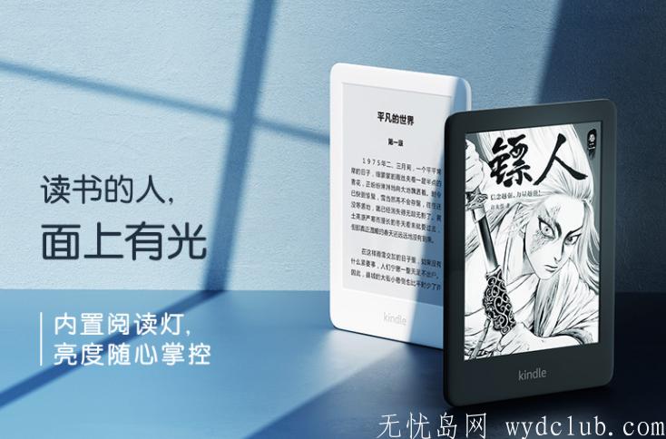 Kindle 电子书阅读器 电纸书 青春版8G 黑色 京东特惠 第3张
