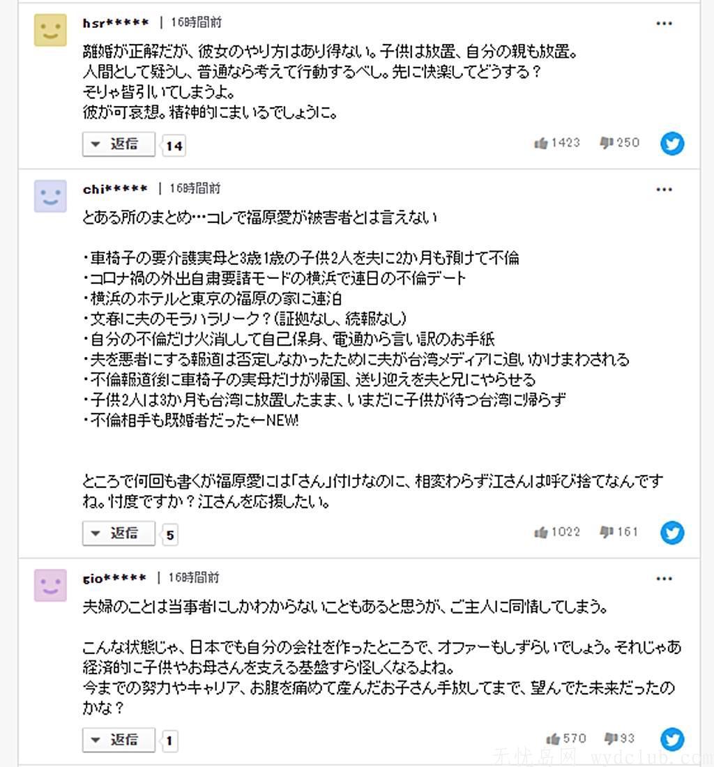 江宏杰录影变脸 晒星空照引议 日网友呛福原爱:这是想要的未来吗? 娱乐界 第4张