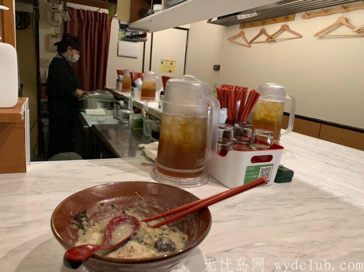 食记-みなとや拉麵 旅游资讯 第1张