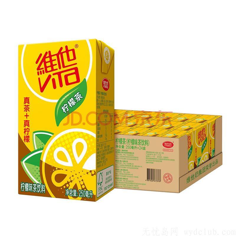 ef5fa3b679e37828.jpg 天气逐渐炎热,赶紧在家中备一些清凉茶饮吧 京东特惠