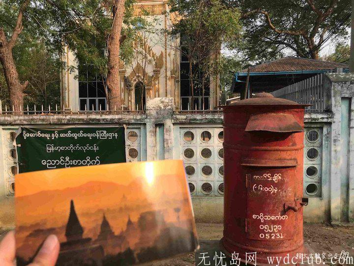 缅甸自由行攻略:签证、行程、住宿一次搞定! 旅游资讯 第1张