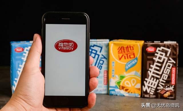 """这几天香港老牌企业""""维他奶""""上了热搜,原来是因为这件事  无忧杂谈 第4张"""