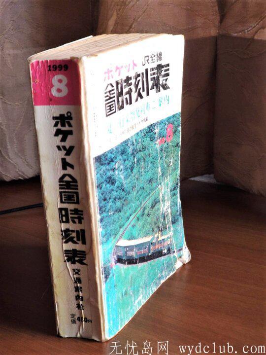 日本三大瀑布--袋田瀑布,华巖瀑布,那智瀑布 旅游资讯 第8张