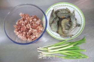 脆底喷香的猪肉大虾褡裢火烧的做法步骤 家常菜谱 第2张