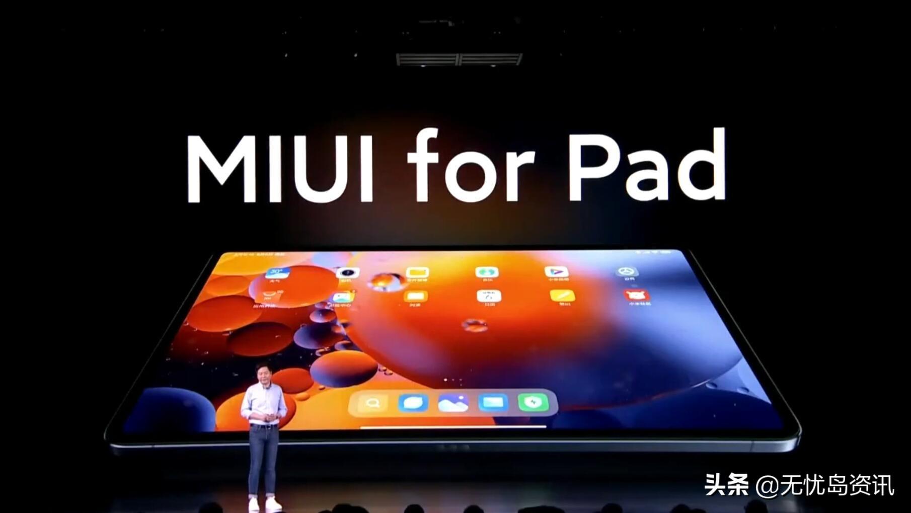 雷军对标iPad Pro而研发的小米平板5,究竟值不值得买呢? 京东特惠 第4张