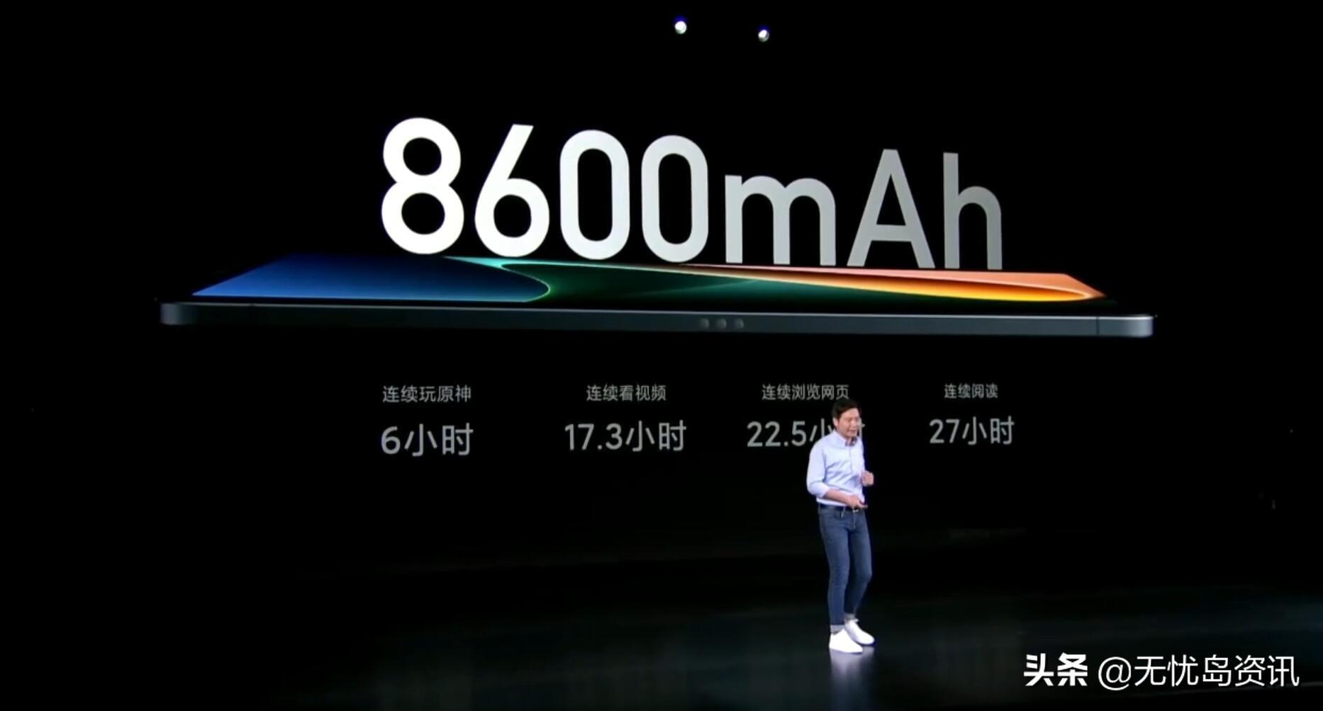 雷军对标iPad Pro而研发的小米平板5,究竟值不值得买呢? 京东特惠 第6张