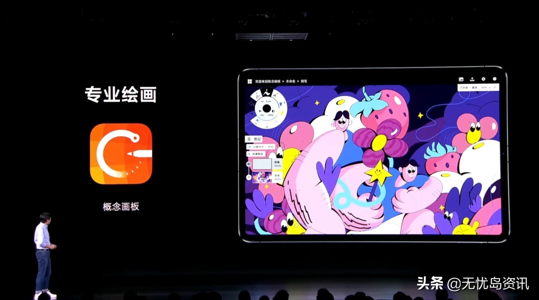 雷军对标iPad Pro而研发的小米平板5,究竟值不值得买呢? 京东特惠 第7张