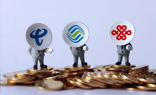 """三大运营商上半年日赚4.78亿元,5G建设""""降速"""",纷纷回A上市  行业参考 第1张"""