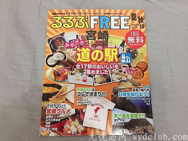 【福冈住宿】Residence Hotel Hakata 5 (24小时超市就在附近) 旅游资讯 第2张
