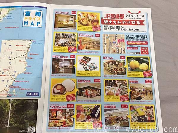【福冈住宿】Residence Hotel Hakata 5 (24小时超市就在附近) 旅游资讯 第3张