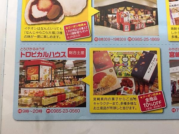 【福冈住宿】Residence Hotel Hakata 5 (24小时超市就在附近) 旅游资讯 第4张