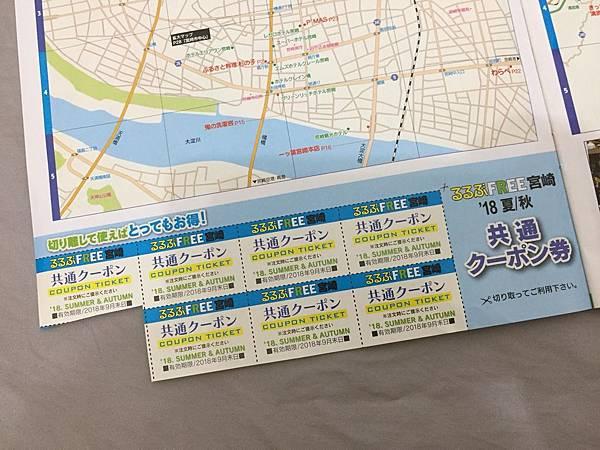 【福冈住宿】Residence Hotel Hakata 5 (24小时超市就在附近) 旅游资讯 第5张