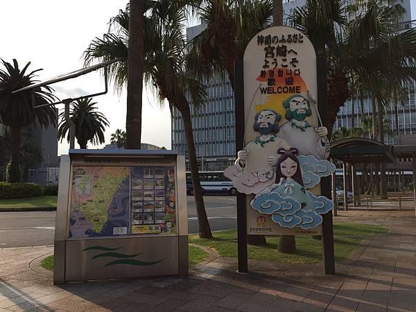 【福冈住宿】Residence Hotel Hakata 5 (24小时超市就在附近) 旅游资讯 第6张