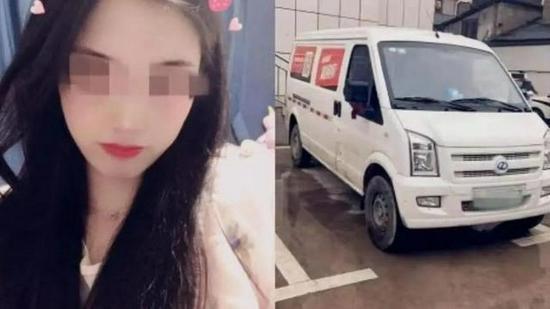 货拉拉女乘客坠亡案将于后天开庭,司机被诉过失致人死亡  无忧杂谈
