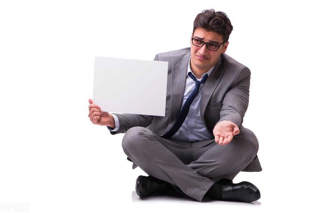 一头蠢驴的启示,离开平台,你什么都不是 网文选读 第5张