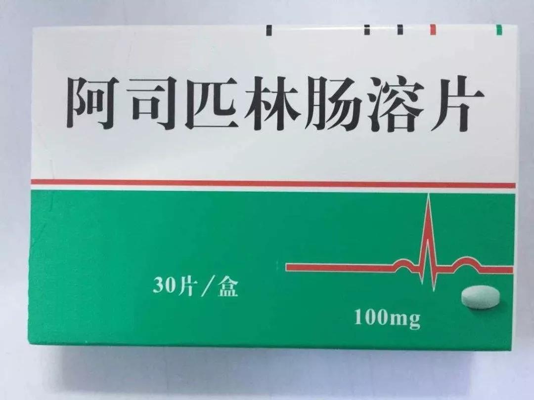 阿司匹林、硝酸甘油、速效救心丸,急救时该用哪种?三句话说清楚  生活与健康 第2张