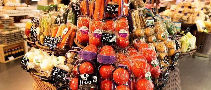"""临期食品的""""便宜""""能捡吗  生活与健康 第1张"""