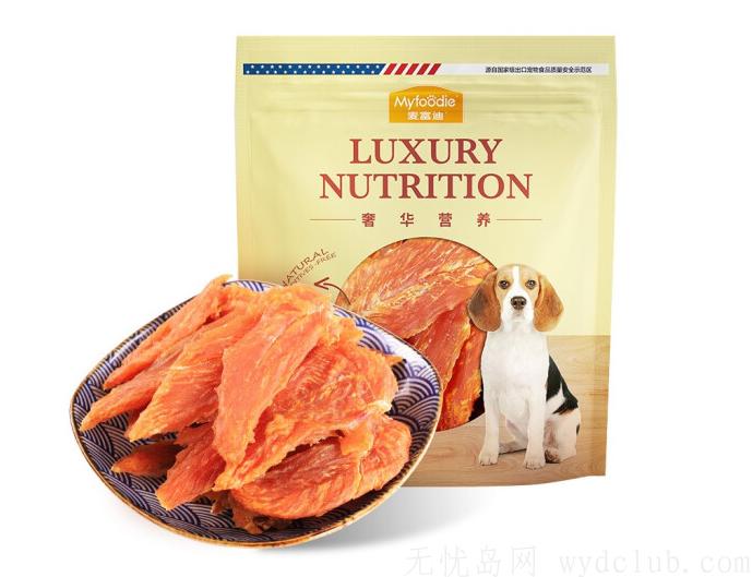 想给自己宠物狗换一种口味的零食朋友有福了 京东特惠 第2张
