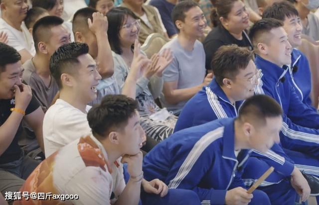 """德云社烧饼新综艺开播,网友疑似不买账,""""冷板凳""""影响了路人缘  娱乐界 第8张"""