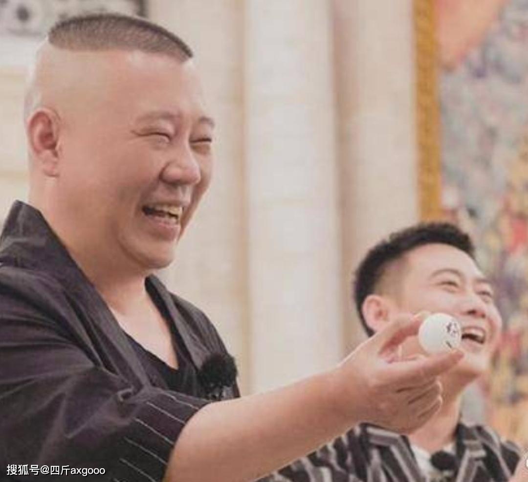 """德云社烧饼新综艺开播,网友疑似不买账,""""冷板凳""""影响了路人缘  娱乐界 第7张"""