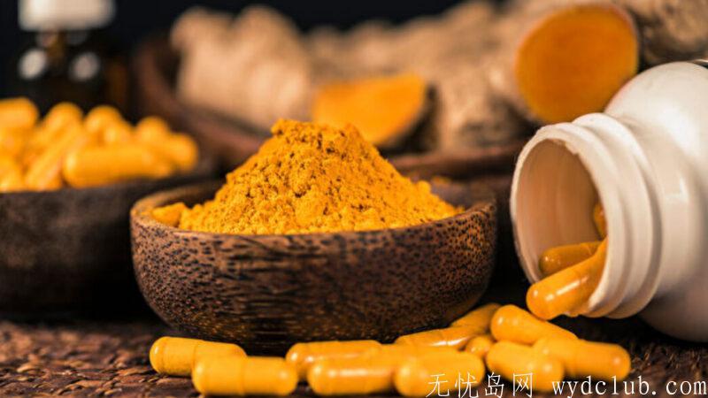 家里常备4种药物 改善腰痛、背痛 健康养生 第1张