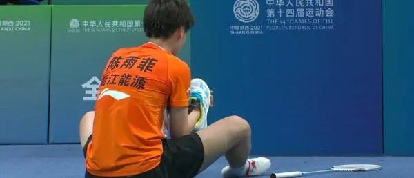 陈雨菲比赛中脚被鞋割伤,突发伤情,李宁方面紧急回应 网文选读 第3张