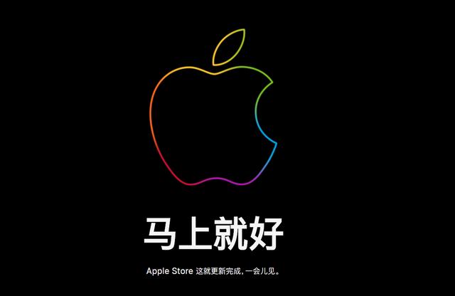 iPhone13预售空前火爆,除了加量又减价,你最关心5个细节都在这里  消费与科技 第1张