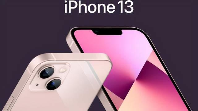 iPhone13预售空前火爆,除了加量又减价,你最关心5个细节都在这里  消费与科技 第3张