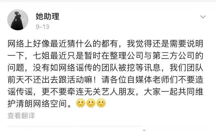 李子柒迷局:视频停更66天 千万网红斗不过资本? 无忧杂谈 第3张